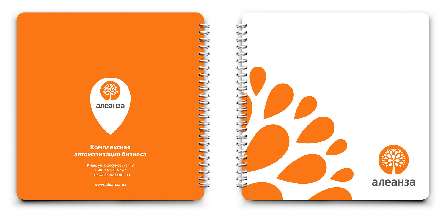 Notepad design. ALEANZA corporate notepad. Cover.