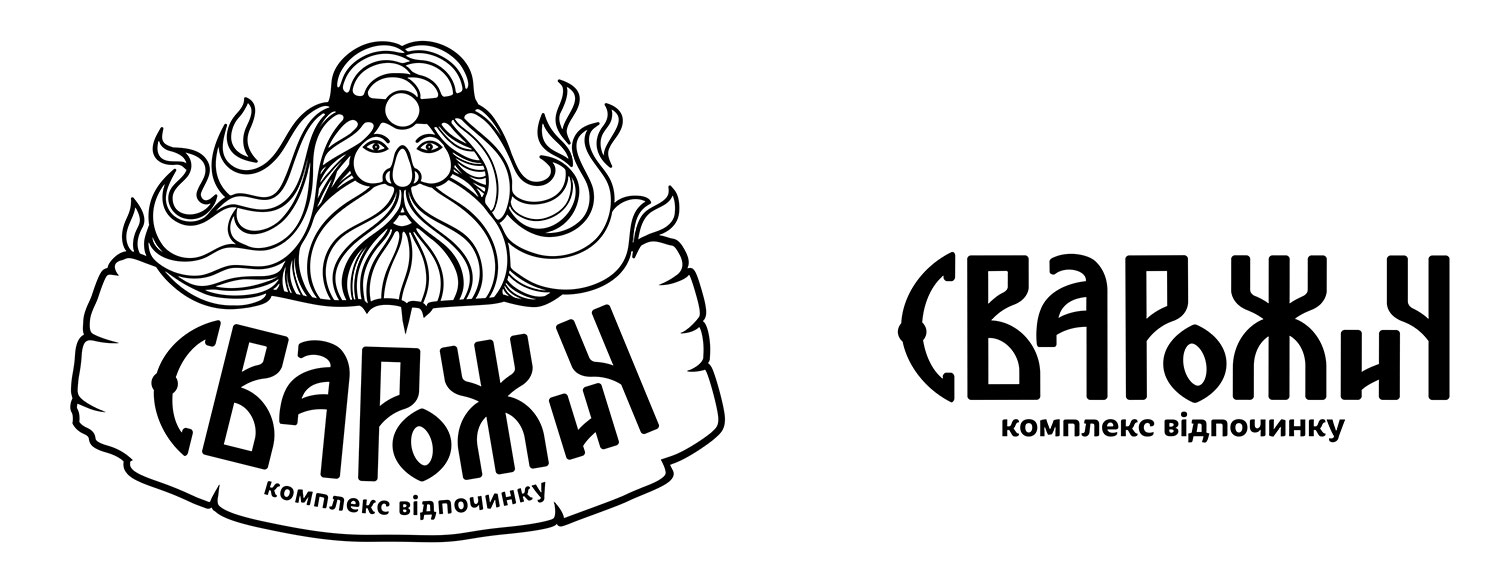 The Svarozhych bathhouse. Recreation complex. The monochrome logo for burning out and embroidery.