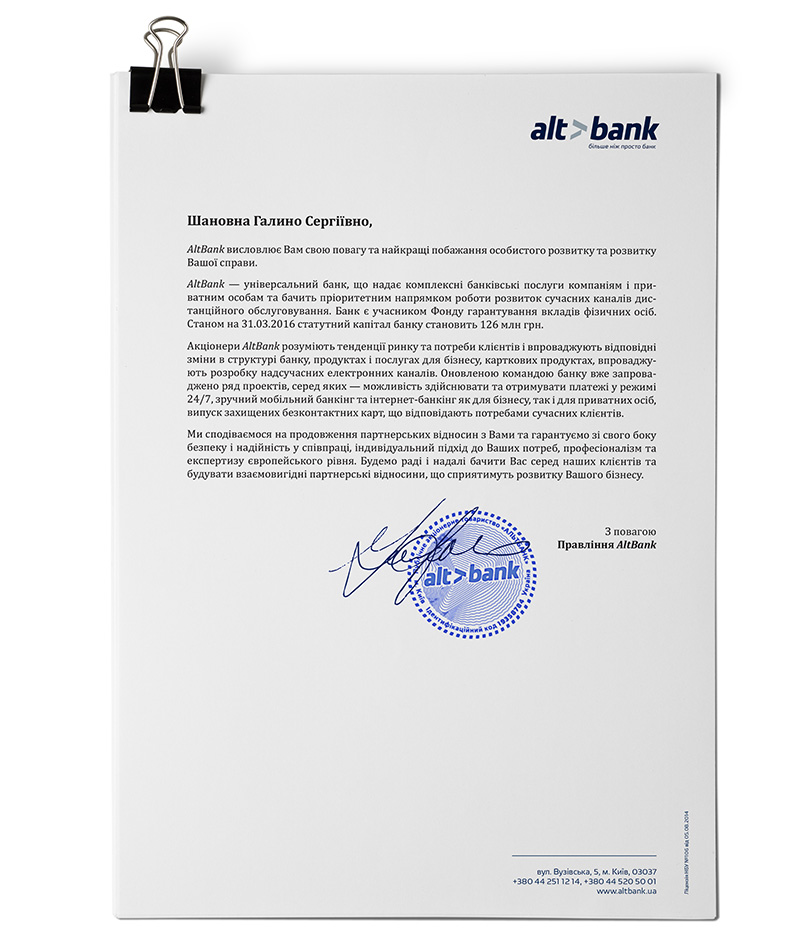 Design of Altbank letterheads. Business blank. An individual legal entity of stock company Altbank's stamp design. An official round stamp of the bank. A stamp with the bank logo.