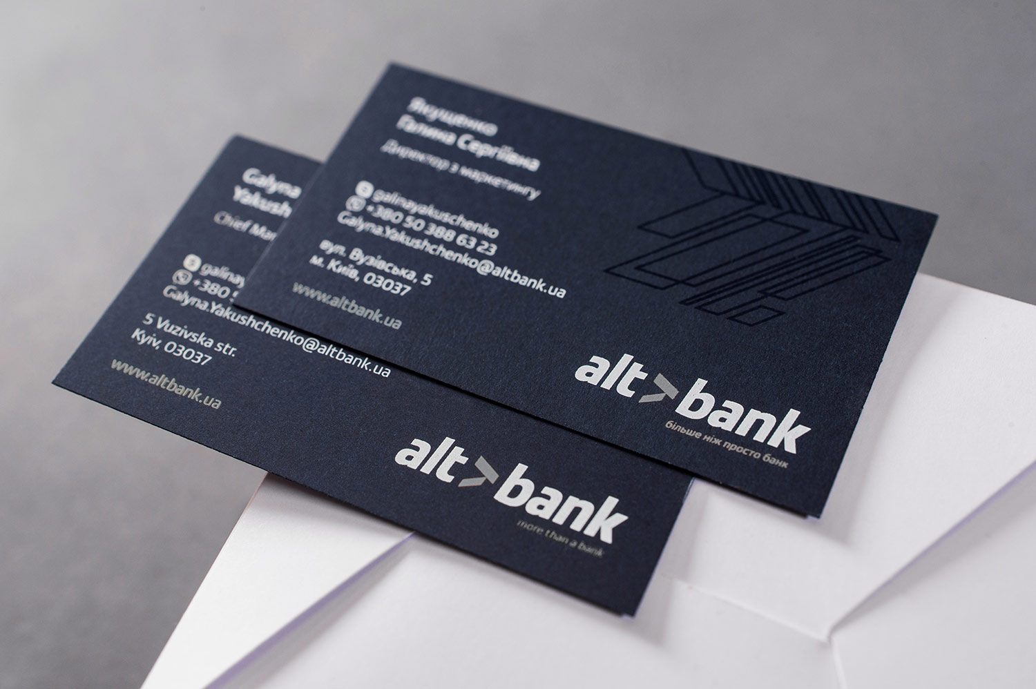 Bank business card design. Screen printing of Altbank business cards.