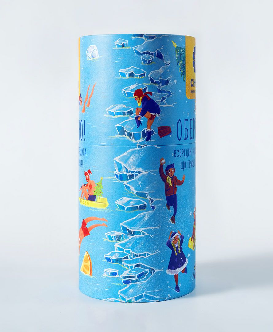 A funny package for the tubes with alcohol. A bright seamless illustration. The gift SYNEVO cardboard tube.