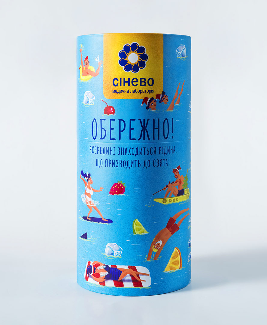 A cardboard tube SYNEVO. A creative packaging of a New Year's present. A corporate gift for New Year from the laboratory.