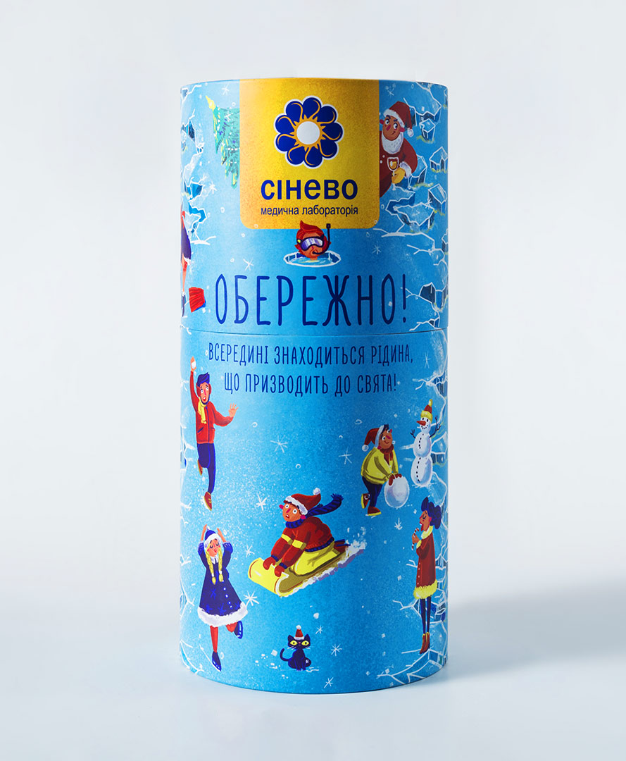 Cardboard tube packaging design and creative New Year's present of the medical laboratory SYNEVO.