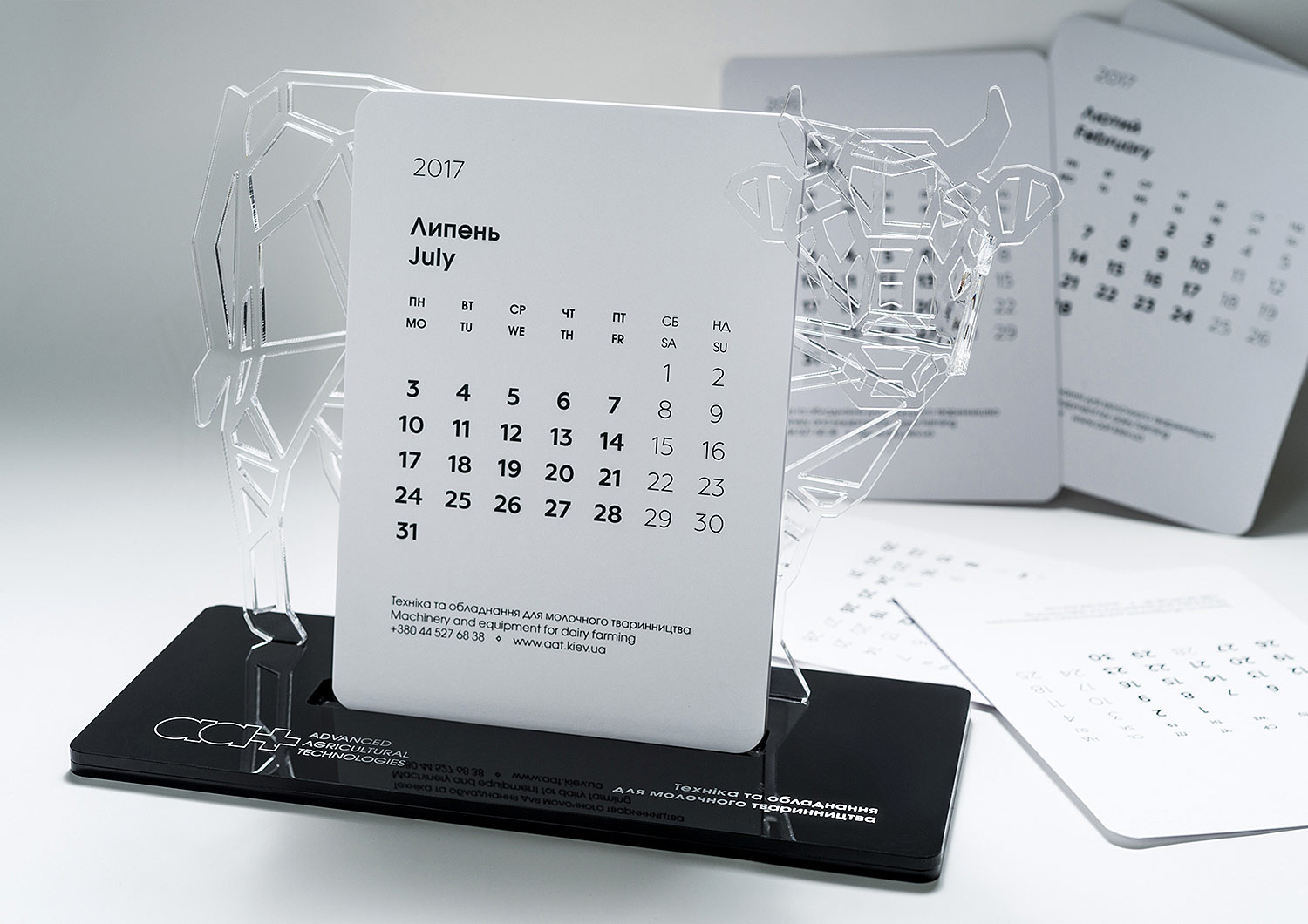 Creative calendar with replaceable sheets. An eternal calendar that can be used for many years. Stylish calendar grid printed on designer cardboard.