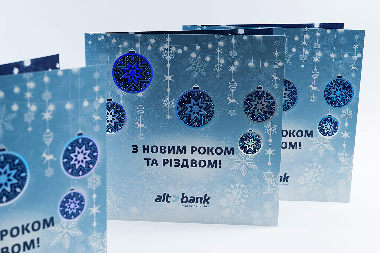 Новогодняя открытка банка Altbank (Альтбанк) отпечатана красками Pantone 8201 голубое серебро. Офсетная печать открыток пантонами.
