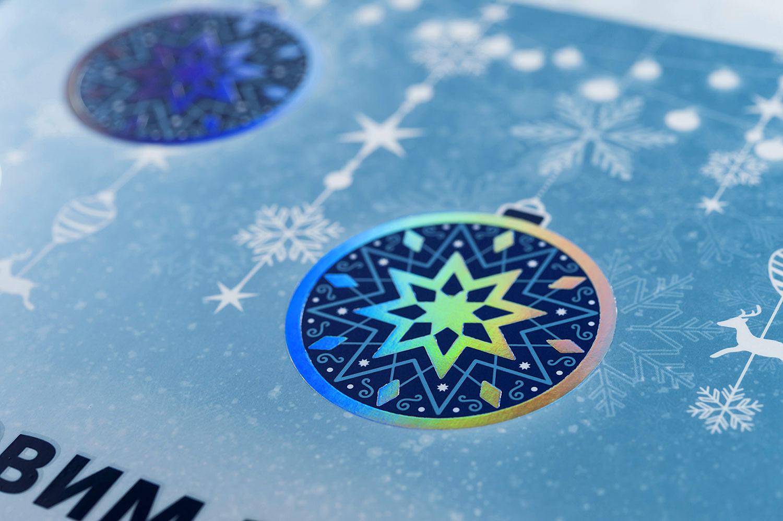 Голографическая фольга на обложке новогодней открытки. Тиснение радужной голографической фольгой новогодних украшений.