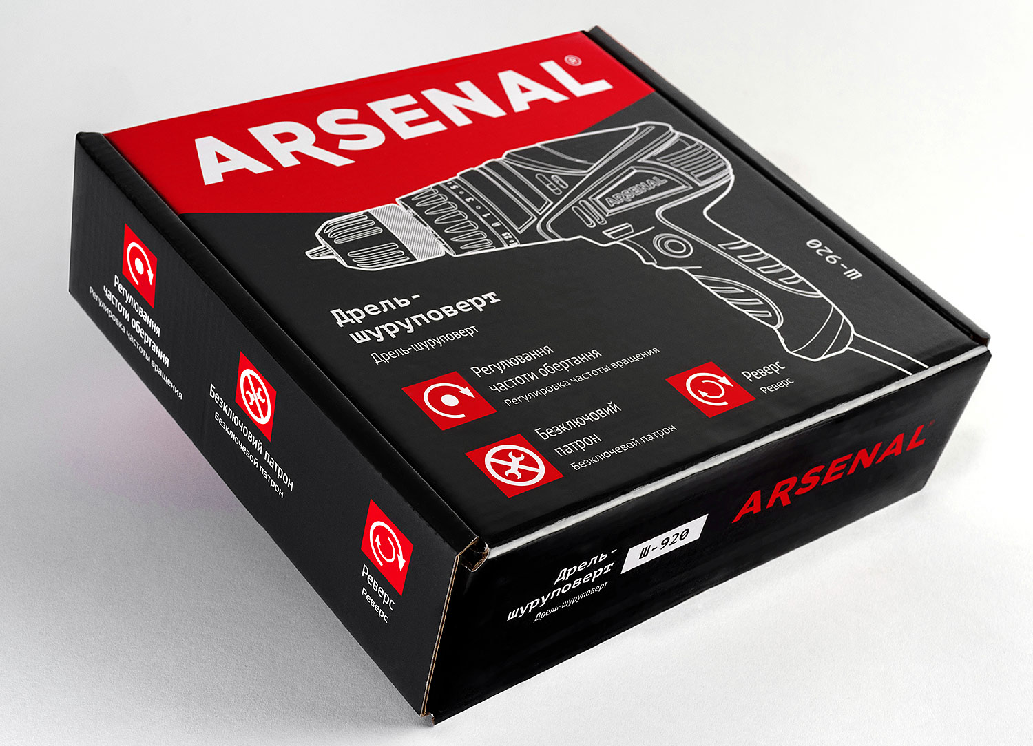 Illustrated packaging for electric power tools. ARSENAL drill/screwdriver linear illustration. Construction tool.
