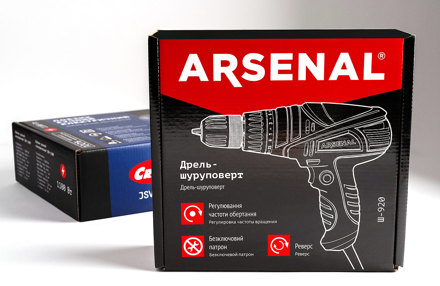 Packaging design for construction electric power tools. Icons design for tools Arsenal and Craft.