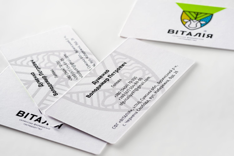 Візитівка Голови фермерського господарства «Віталія». Прозорий глянцевий УФ лак на білому матовому картоні.