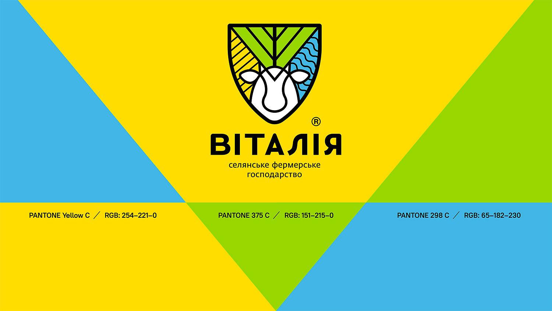 Фірмові кольори СФГ «Віталія». Палітра кольорів логотипа аграрного бізнесу.