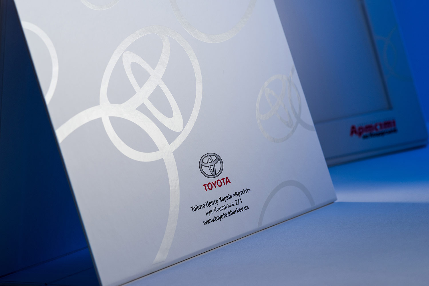 TOYOTA cardboard photo frames with UV varnishing (Toyota Center Kharkiv Artcity)