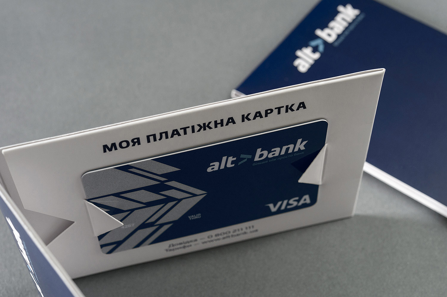 Cardholder for the Altbank payment card. Payment card design, VISA Classic debit card.