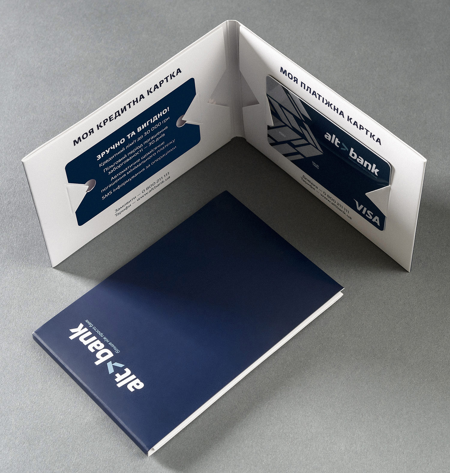 Cardboard packaging design for plastic cards. Credit and debit cards in one Altbank package.