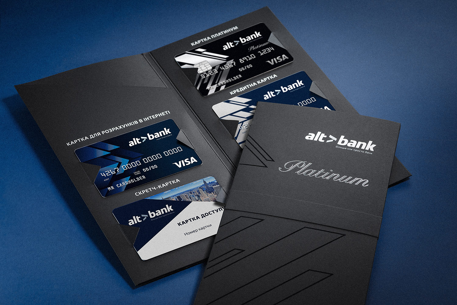Platinum holder for Altbank payment cards. Stylish design and scheme of cardboard packaging for plastic cards.