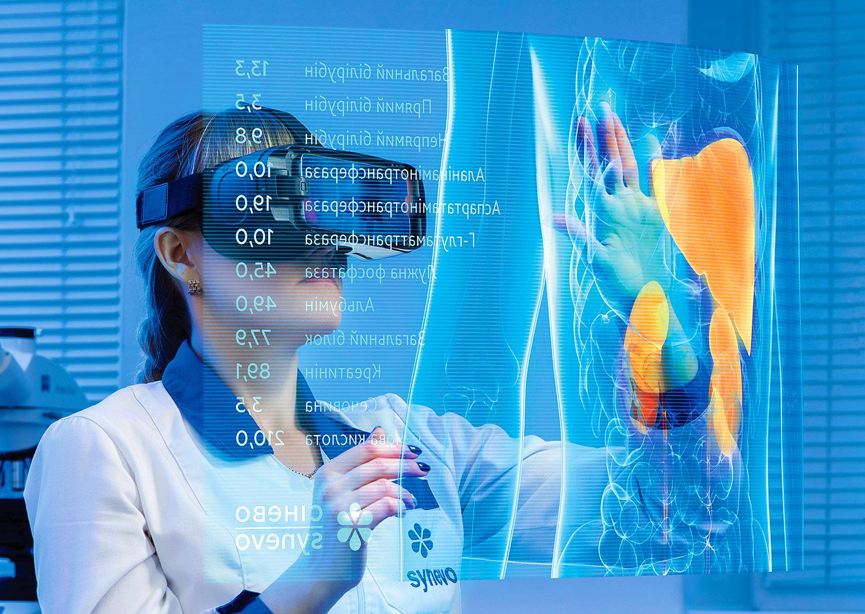 VR технологии в медицинской лаборатории. Синэво — лаборатория будущего. Виртуальная реальность.