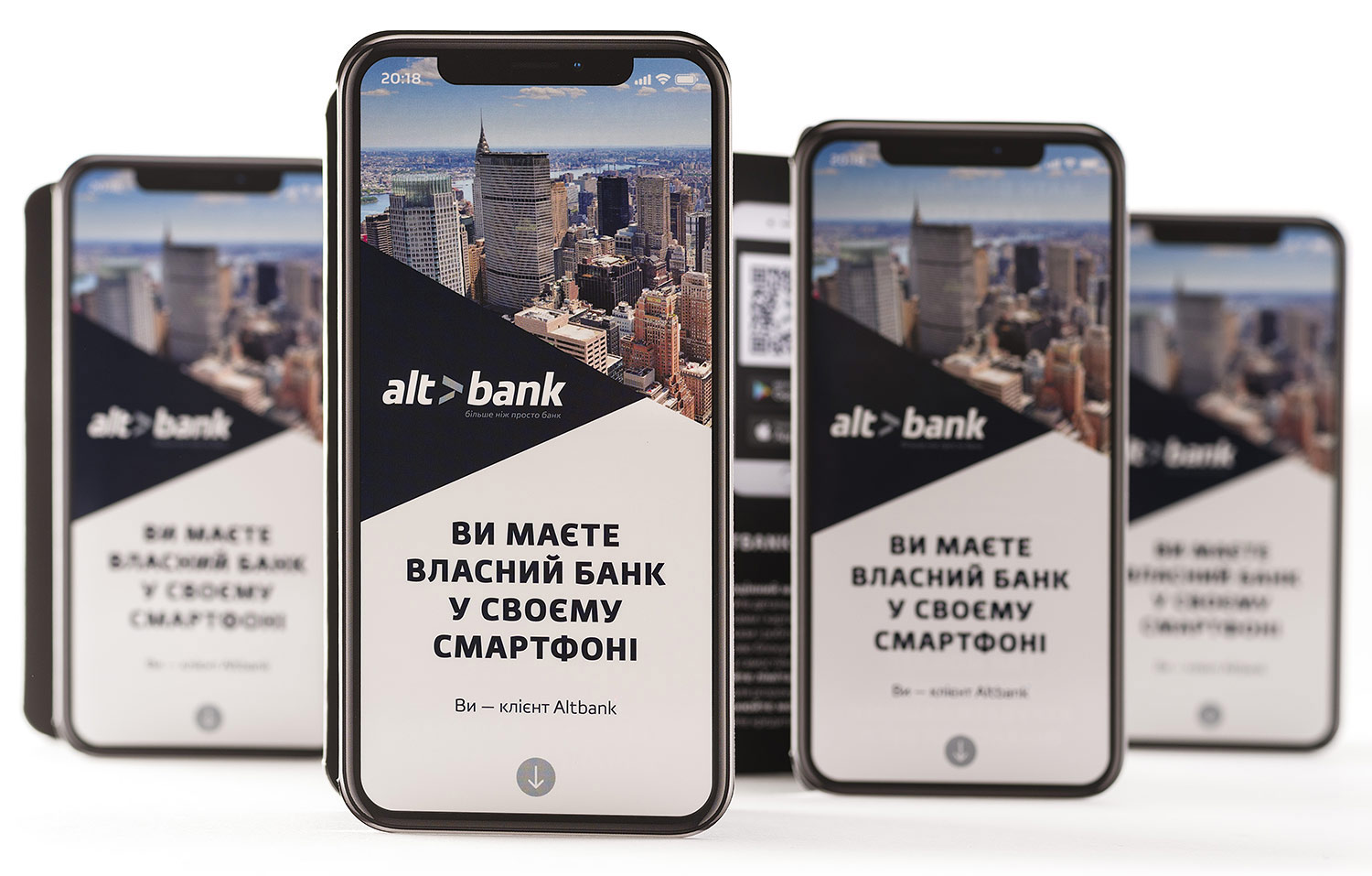 A booklet in the form of a smartphone. Bank booklet design.