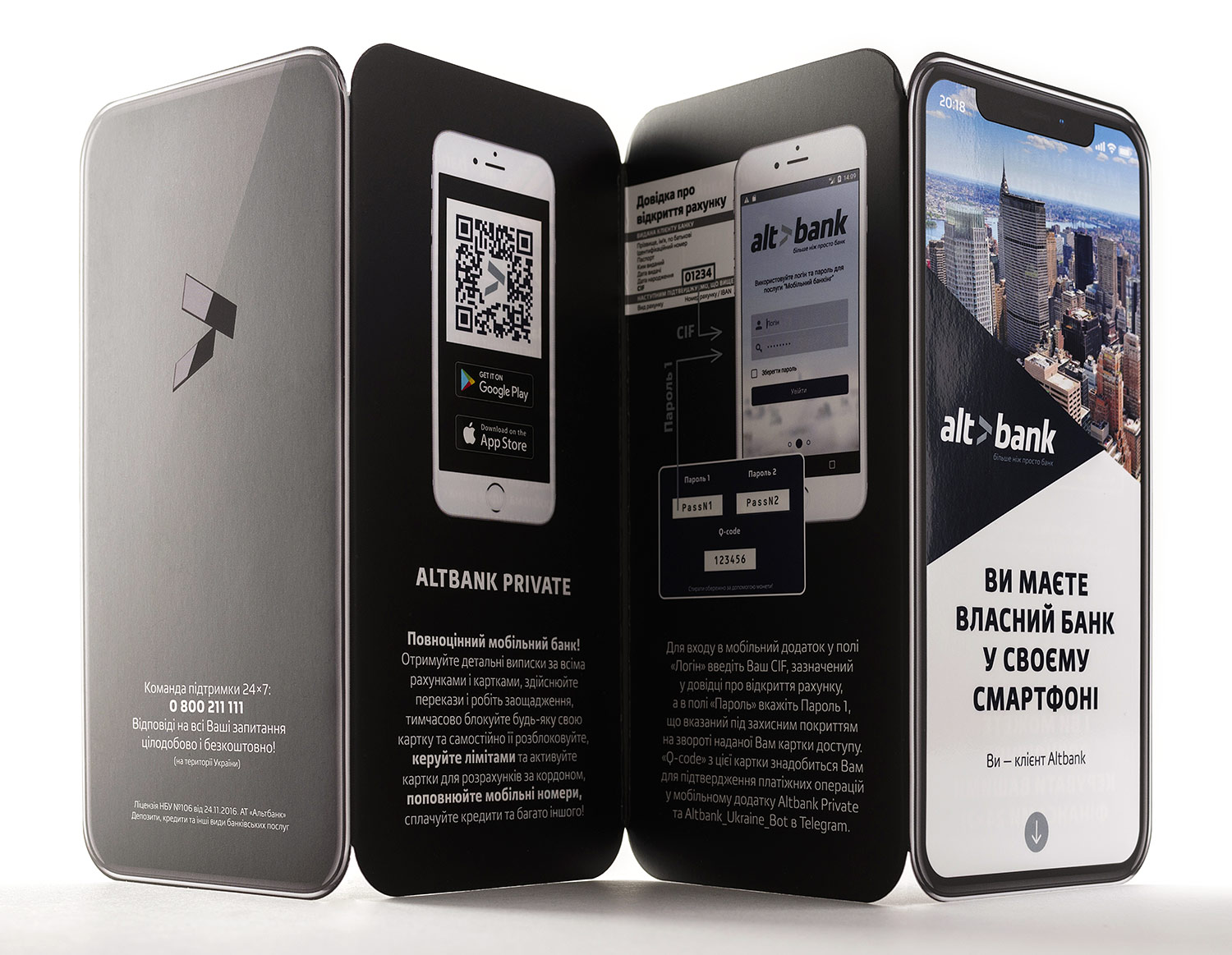 A fanfold booklet in the form of a smartphone. Bank information booklet.