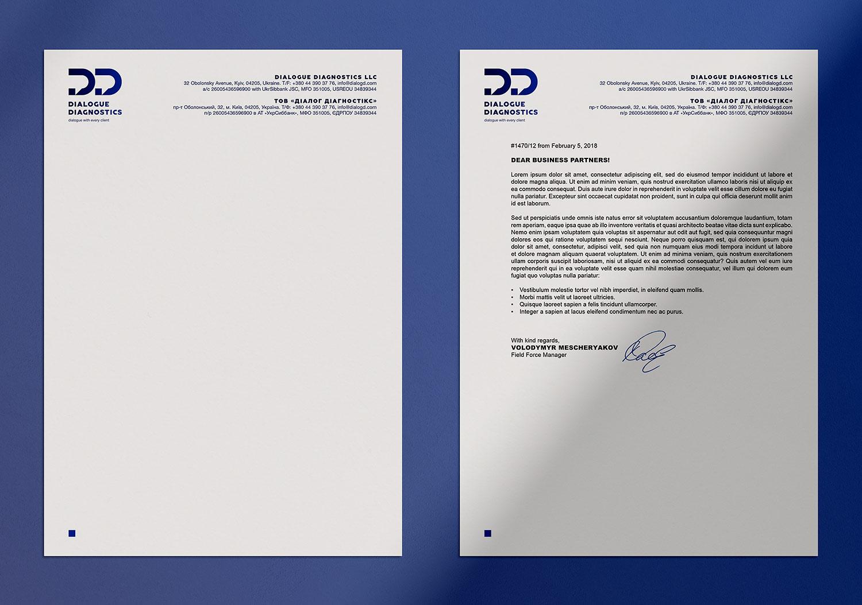 Дизайн фирменного бланка. Пример верстки текста на фирменном бланке Dialogue Diagnostics.