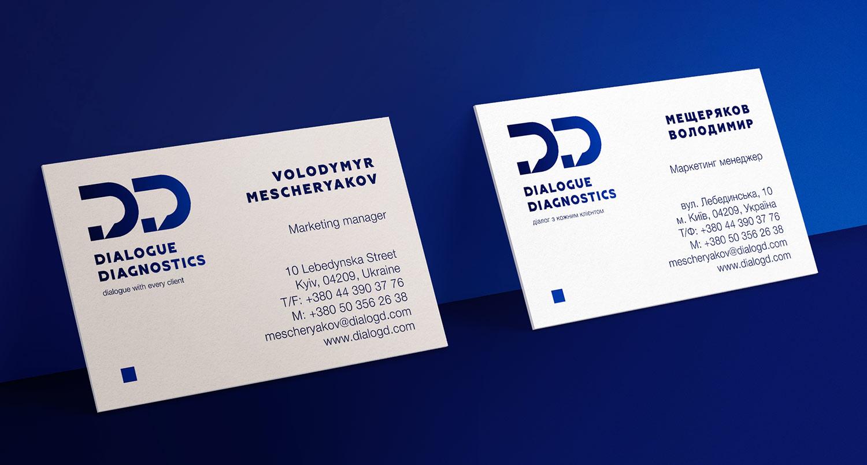 Дизайн визитки Dialogue Diagnostics (Диалог Диагностикс).