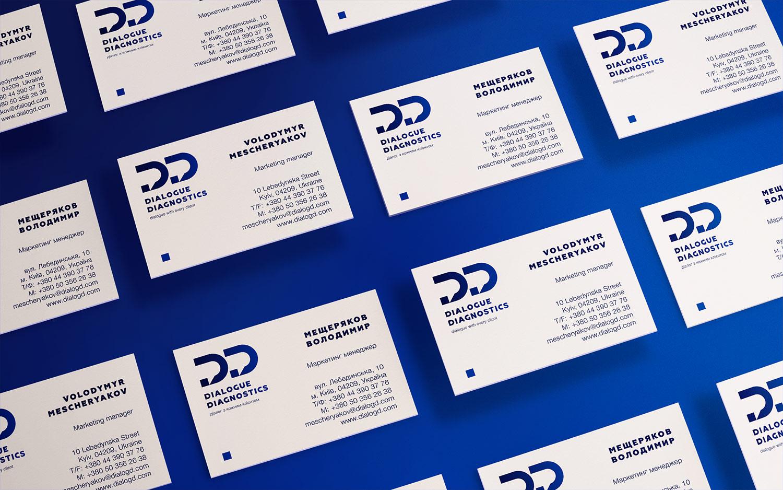 Фирменные визитки Dialogue Diagnostics (Диалог Диагностикс).