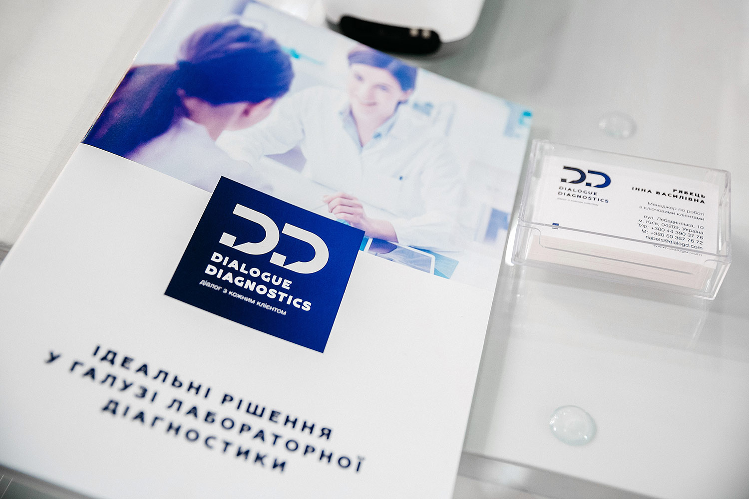 Ideal solutions for laboratory diagnostics. Dialogue Diagnostics information booklet and business cards.