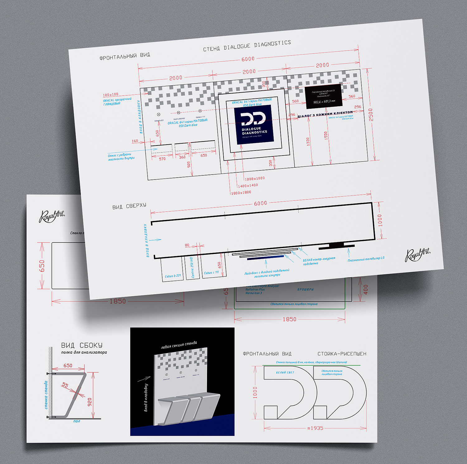 Blueprint of the exhibition stand for a medical exhibition. Dialogue Diagnostics.