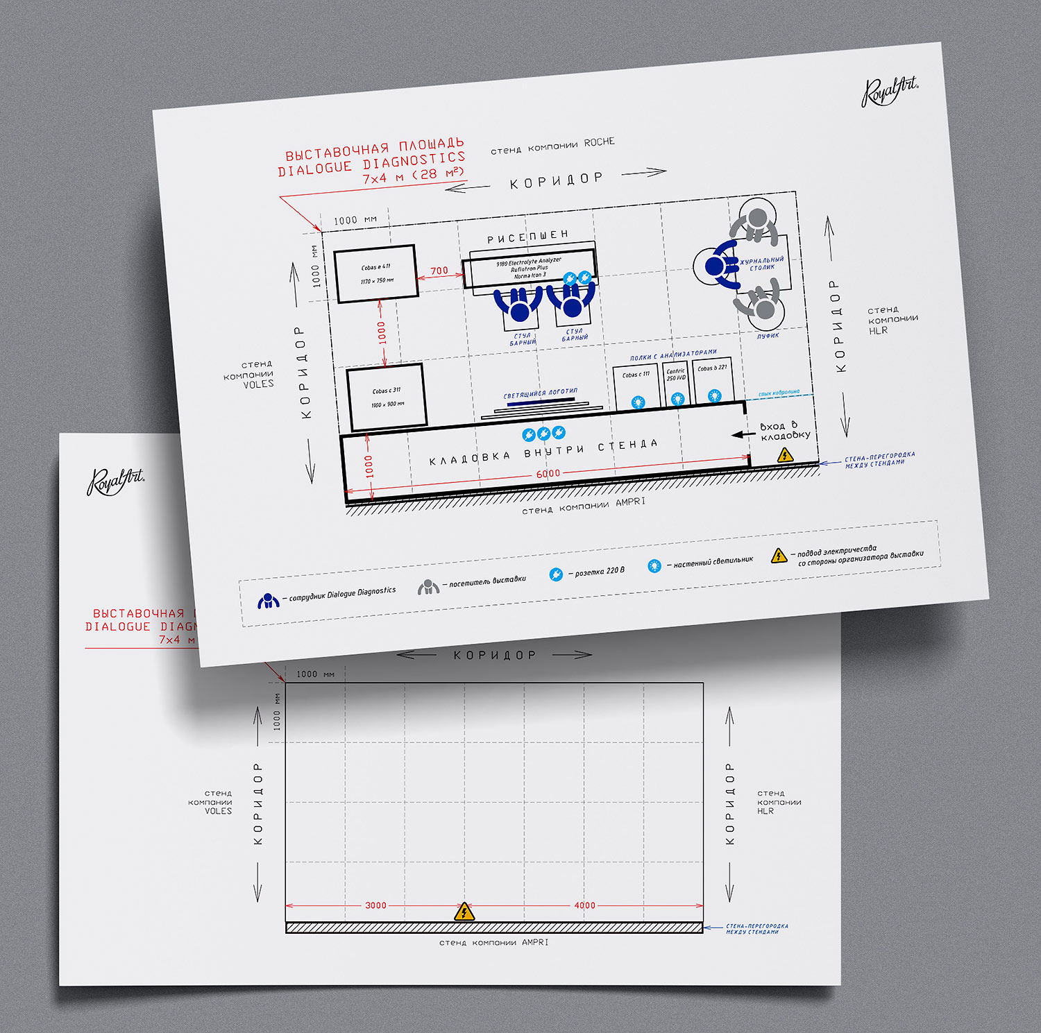 Developing the design of an exhibition stand for a medical exhibition.