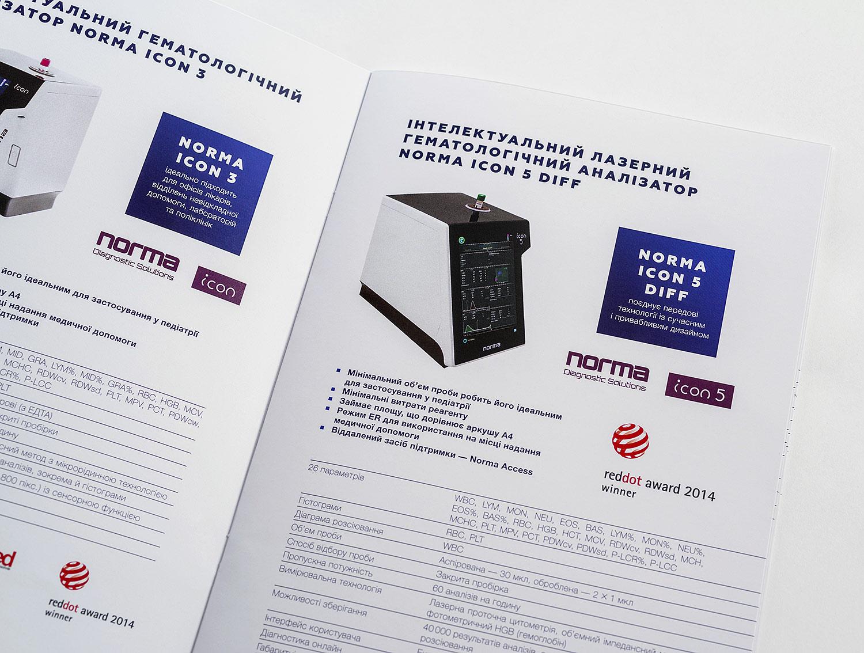 Smart laser hematology analyzer Norma Icon 5 Diff, characteristics.