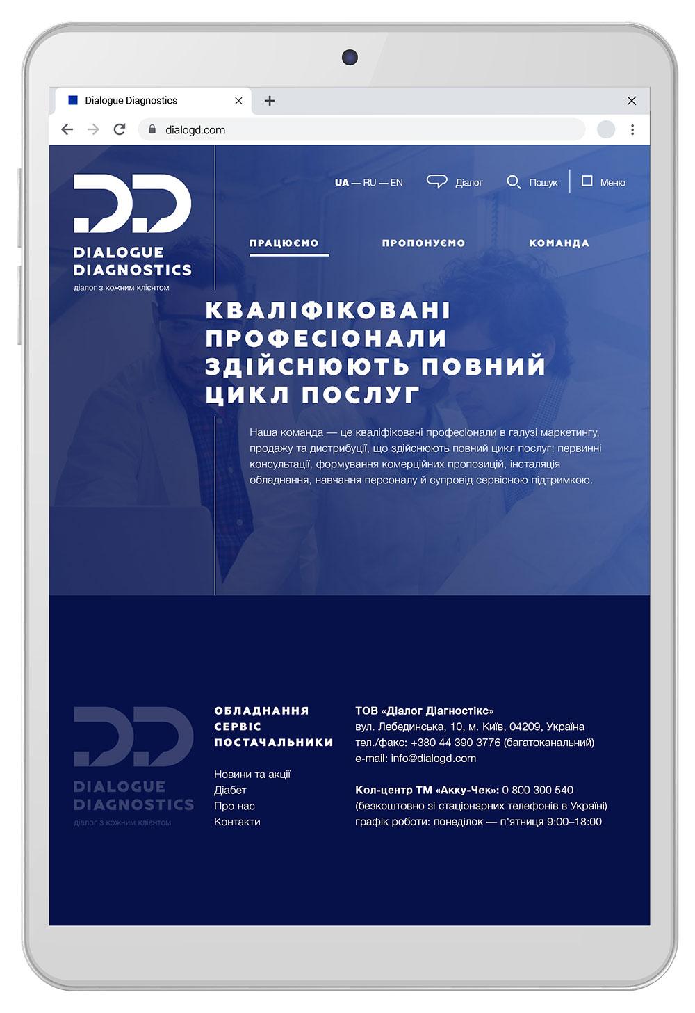 Дизайн сайта Dialogue Diagnostics (Диалог Диагностикс). Главная страница.