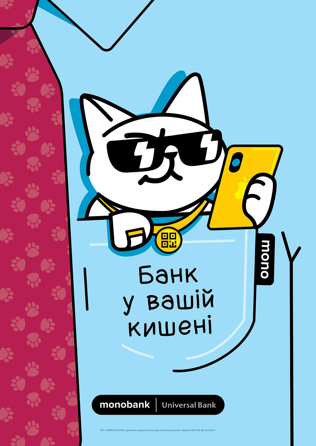 monobank is a bank in your pocket. A cool white cat wearing glasses and with a smartphone. QR cat and businessman illustration.