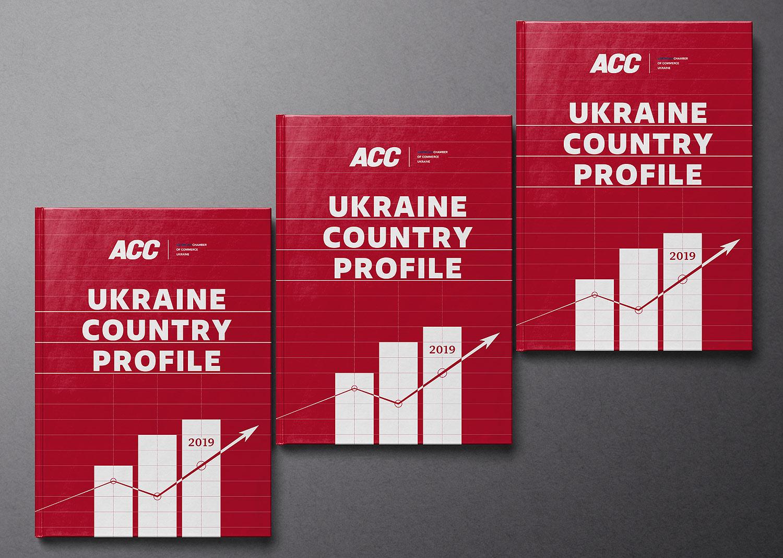 Бизнес-дизайн обложки финансового издания. Книга «Обзор экономики Украины» (Ukraine Country Profile) 2019
