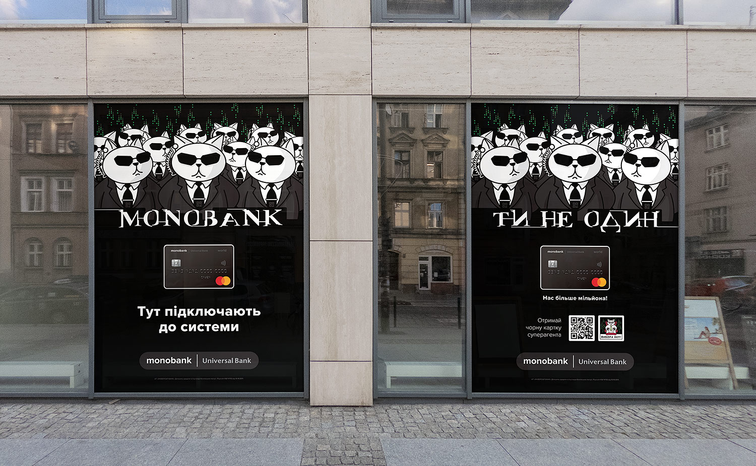 Where to register a black credit card? monobank Universal Bank promotional posters.