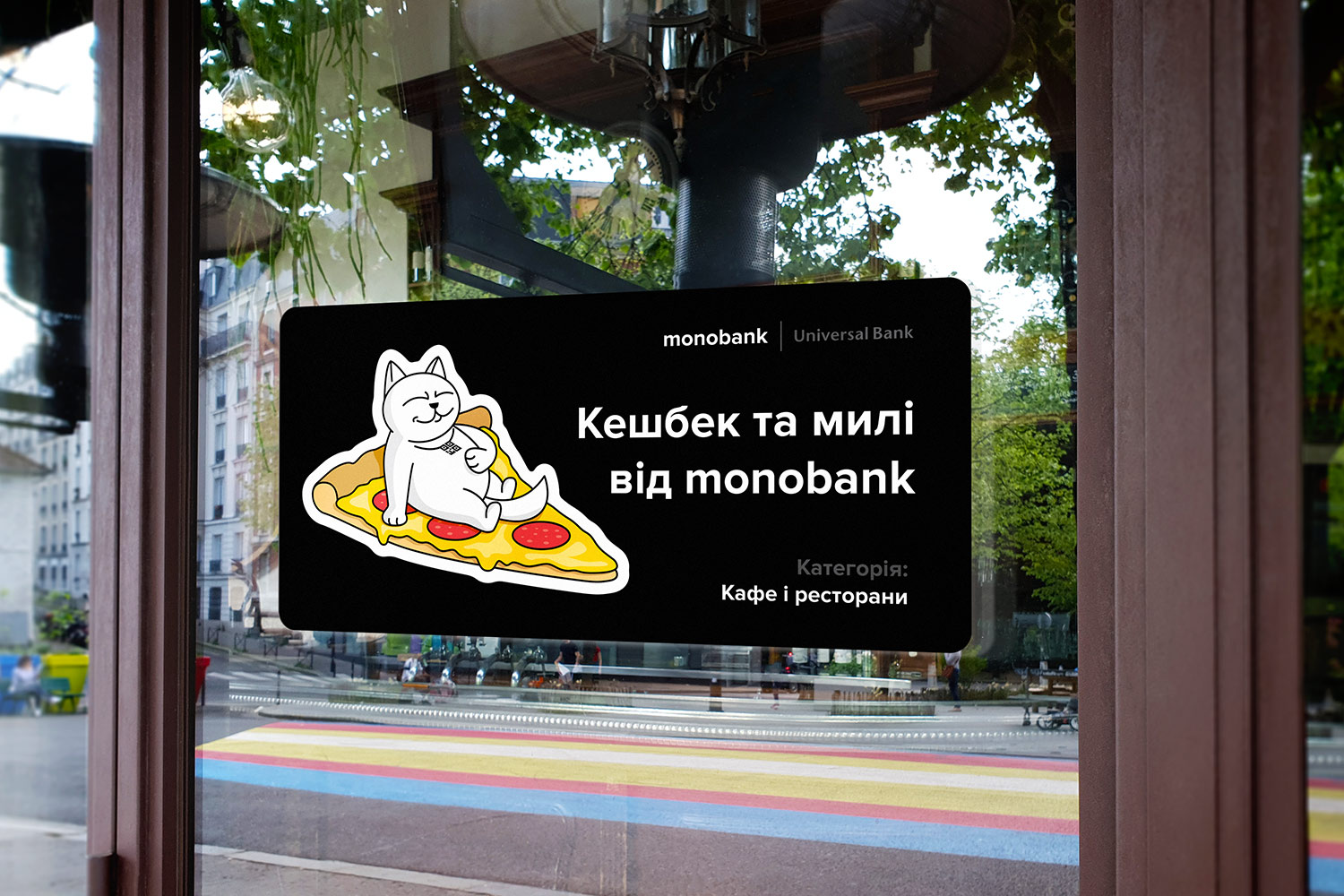 Cashback and miles from monobank. Category: cafes and restaurants. Cat and pizza, sticker.