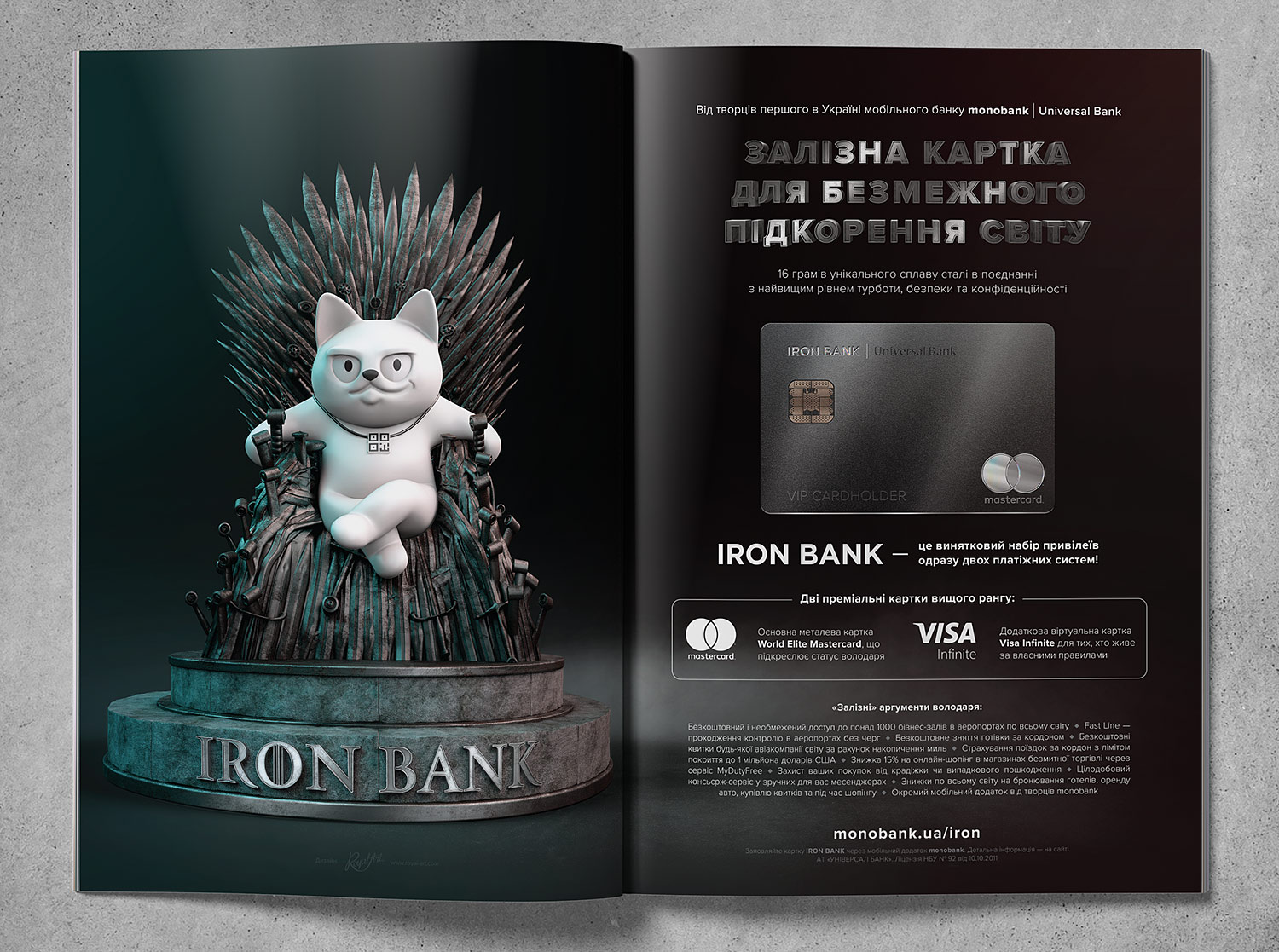 The iron throne and the IRON BANK metal card. The cat on the throne 3D visualization, the bank card and iron 3D letters. World Elite Mastercard and Visa Infinite.