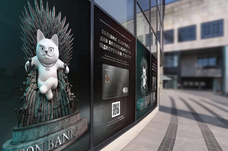 Кот на железном троне. Металлическая карта IRON BANK (Айрон Банк) от monobank (монобанк). Реклама на окнах в отделении банка.