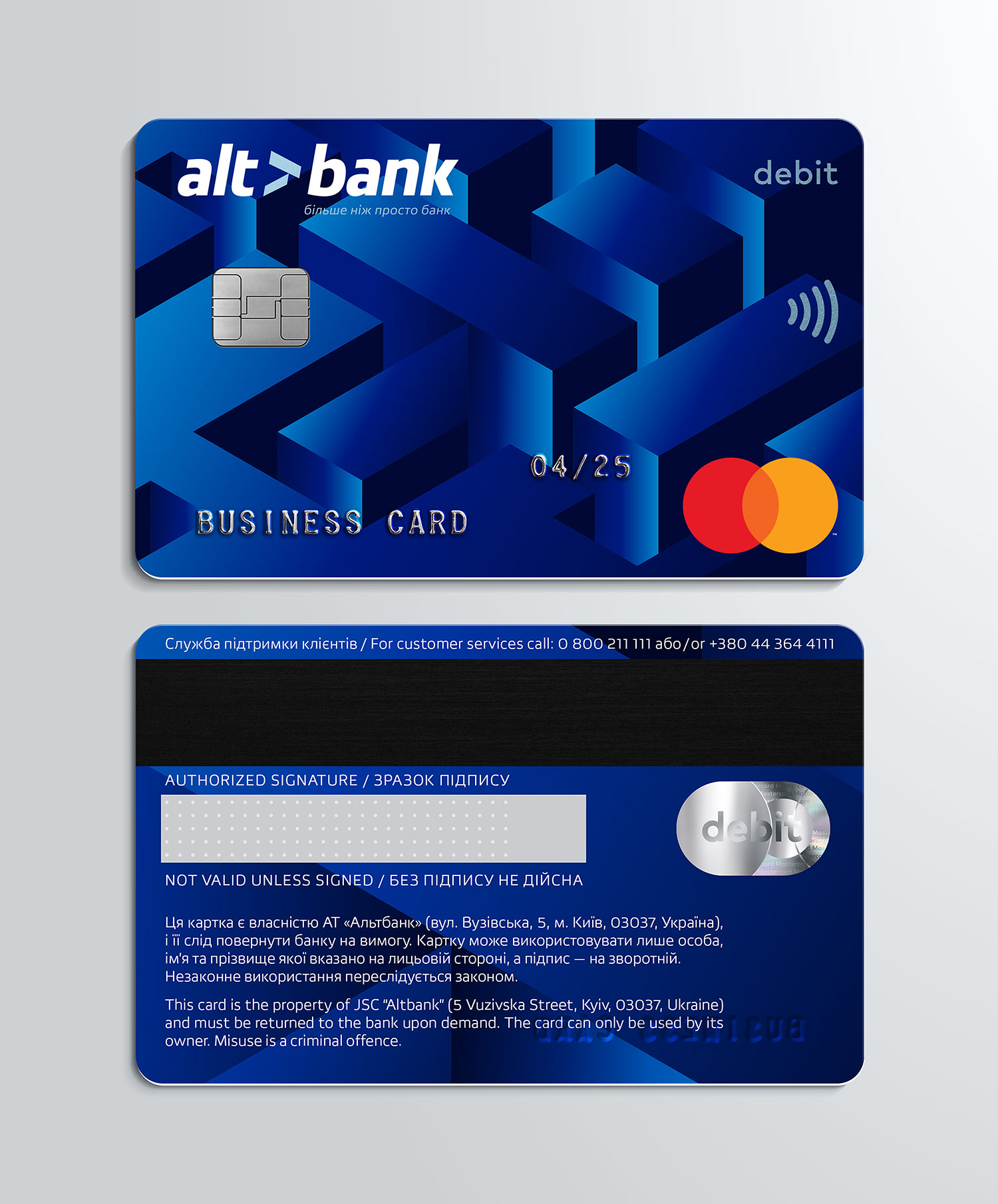 Altbank business card. The isometric design of the Mastercard payment card.