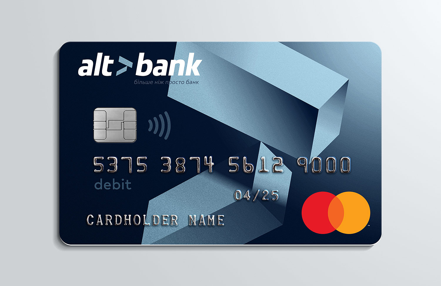 The Altbank debit card. The bank card design, metallic Pantone ink.