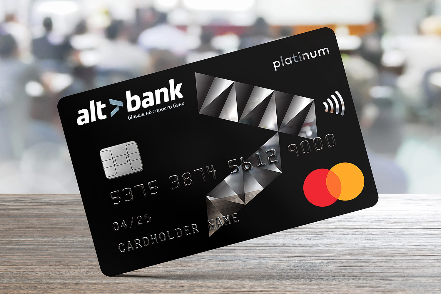 Altbank Platinum premium card design. Printing on foiled plastic.