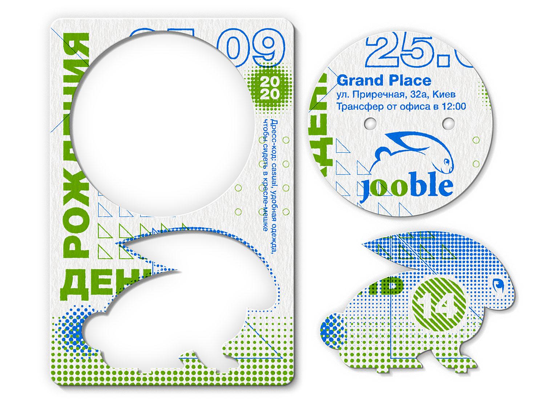 A creative invitation card from binding cardboard, silk printing. Jooble invitation.