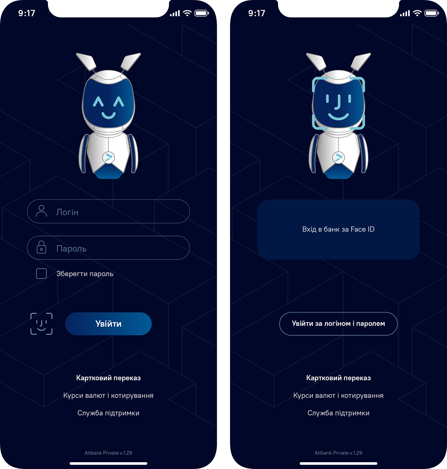 Login to the Altbank mobile application. The dark theme. Robot Alt is the bank's corporate character, mascot.