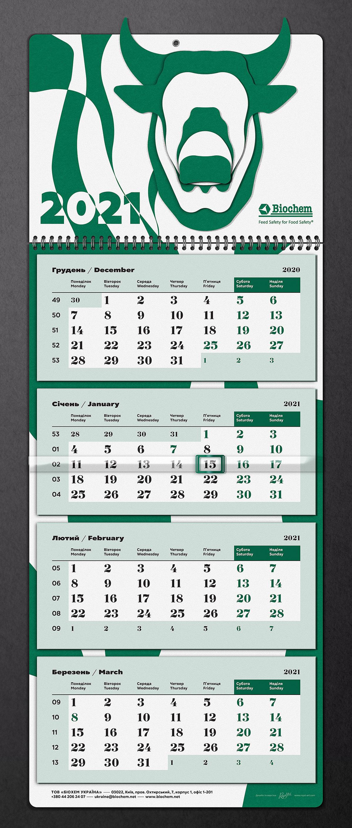 Design of the Biochem Ukraine quarterly calendar. Layout of the calendar grid.