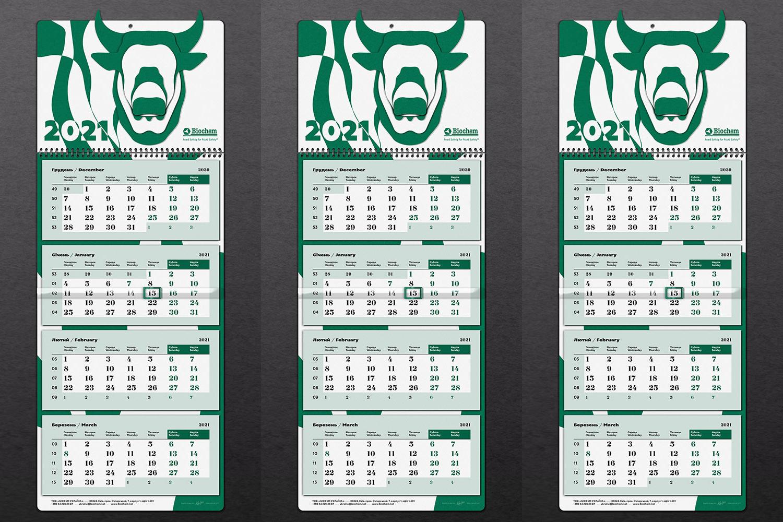 Creative quarterly calendar. A bull's head made of cardboard. Calendar design and calendar grid layout. Biochem Ukraine.