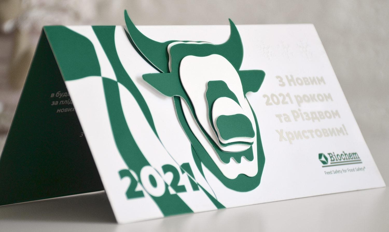 New Year card with a bull head. Creative handmade Christmas card. Biochem Ukraine.