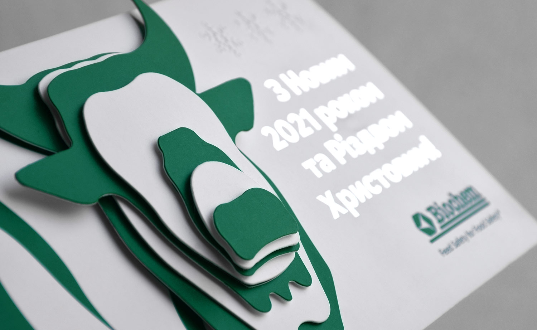 Cardboard 3D greeting card. 3D cow head (bull) made of cardboard. New Year card cover.