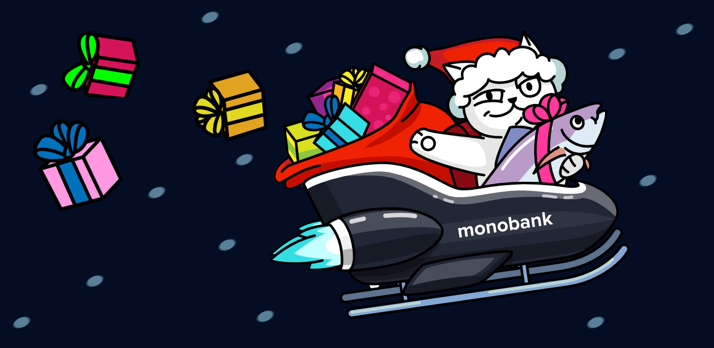 Новогодний стикер монобанк. Дизайн телеграм-стикера, рисование стикера для телеграм. Кот монобанк.