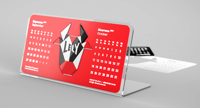 Stylish acrylic desk calendar. The idea and design of the Lely corporate calendar, L-Ukraine.