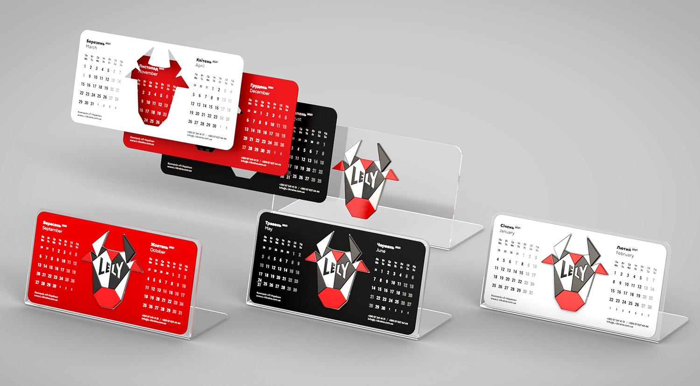 Creative calendar for farmers in the Ox year. Lely original desk calendar (L-Ukraine).